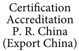 export china